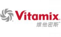 Vitamix破壁机怎么样?Vitamix破壁料理机3款型号评测