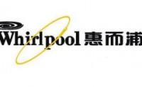 惠而浦破壁机怎么样 Whirlpool破壁料理机价格