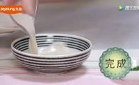 九阳破壁机做鱼汤视频