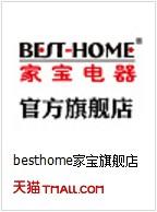 besthome家宝旗舰店