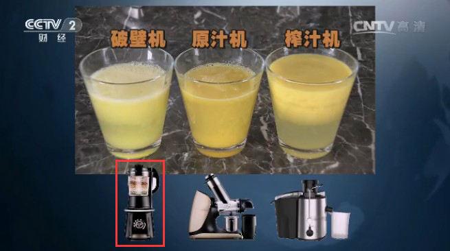 央视消费主张破壁机品牌 九阳Y20破壁料理机评测