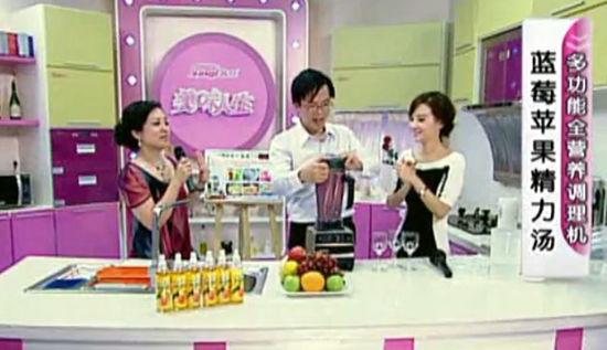 破壁机怎么用 视频教程食谱(Vitamix破壁料理机类型)