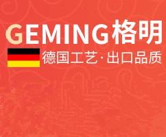 格明破壁机是德国的吗?